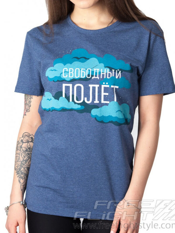 Кофта, блузка, футболка женская Free Flight Футболка «Облако» SKU0058000 - фото 1