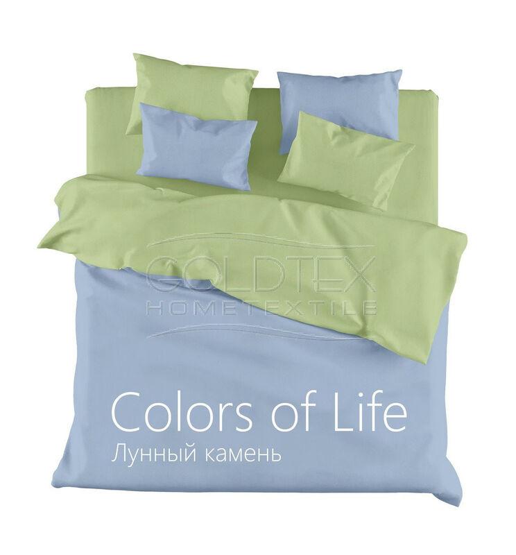 Подарок Голдтекс Двуспальное однотонное белье «Color of Life» Лунный камень - фото 1