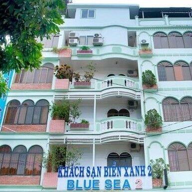 Туристическое агентство EcoTravel Пляжный авиатур во Вьетнам, Нячанг, Blue Sea Hotel 2* - фото 1