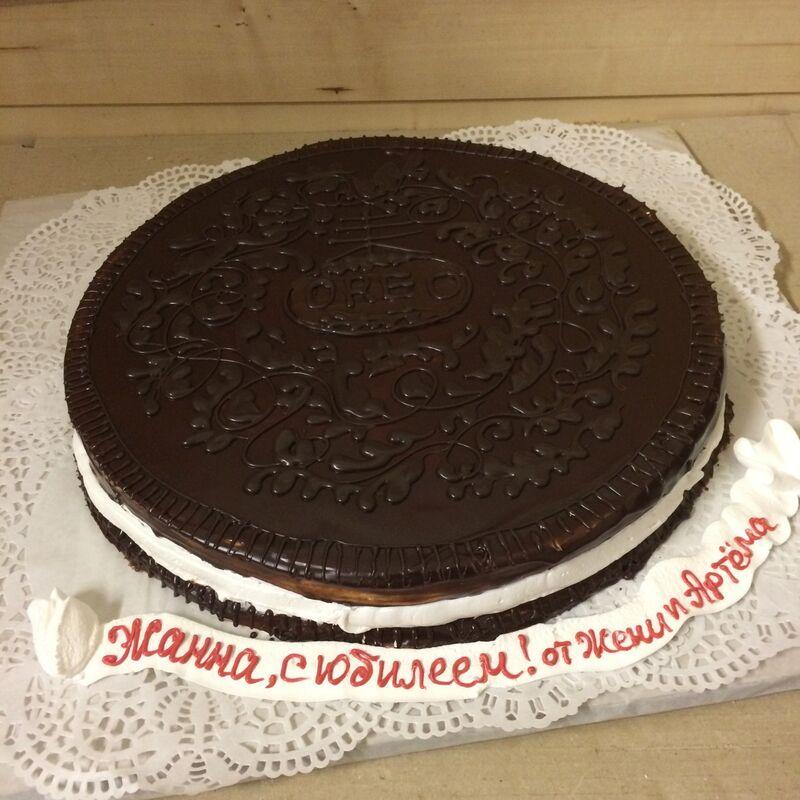 Торт МЕГАТОРТ Торт «С юбилеем, Жанна!» - фото 1