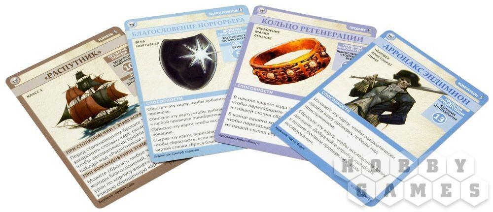 Магазин настольных игр Hobby World Настольная игра «Pathfinder. Карточная игра: Череп и Кандалы. Колода приключения «Цена вероломства» - фото 5