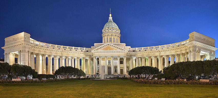 Туристическое агентство Элдиви Автобусный тур «Санкт-Петербург. Классика» - фото 7