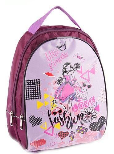 Магазин сумок Galanteya Рюкзак школьный 2517 - фото 1
