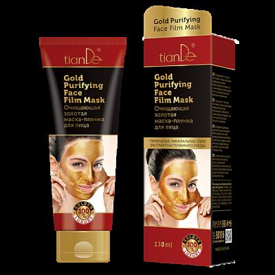 Подарок tianDe Золотая маска-пленка очищающая для лица - фото 1