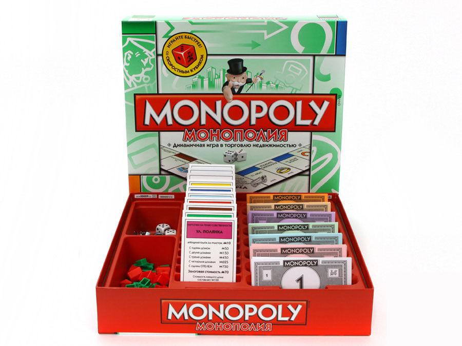 Магазин настольных игр Hasbro Настольная игра «Монополия» - фото 7