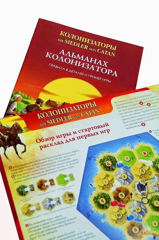 Магазин настольных игр Hobby World Настольная игра «Колонизаторы» - фото 2