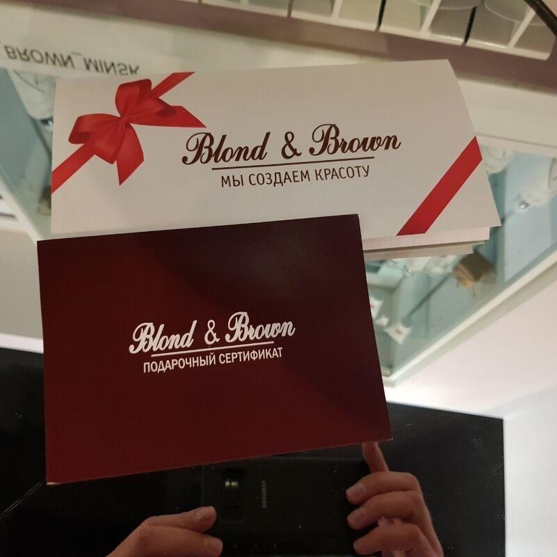 Магазин подарочных сертификатов Blond&Brown Подарочный сертификат - фото 1