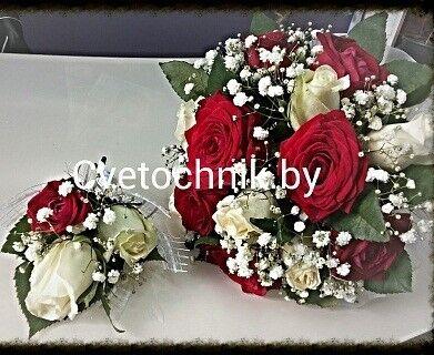 Магазин цветов Цветочник Букет невесты «Клара» - фото 1