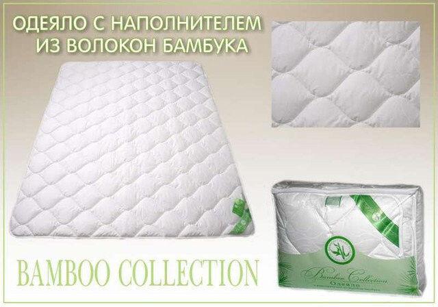 Подарок Голдтекс Всесезонное  бамбуковое одеяло ЕВРО LUX арт. 1082 - фото 2