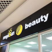 Megasun.Beauty - фото 2