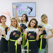 Pink Lime - фото 2