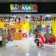 Детские развлекательные игровые автоматы новые и б.у.в белорусии самые распространенные игровые автоматы