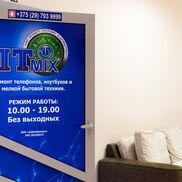 ITMiX Service - фото 2