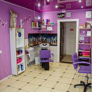 Studio Mali - фото 1