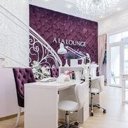 A La Lounge - фото 1