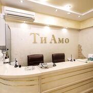 ТиАмо - фото 1