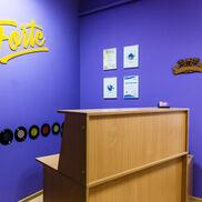 Forte - фото 3