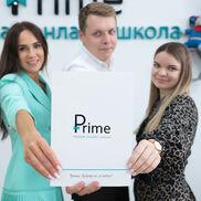 Prime - фото 1