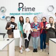 Prime - фото 2