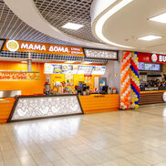 Dana Mall - фото 2