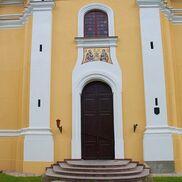 Церковь Петра и Павла - фото 2