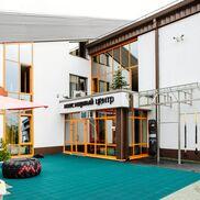 Max Mirnyi Center - фото 2