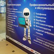 ITMiX Service - фото 1