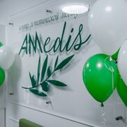 AMedis - фото 1