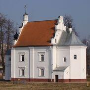 Монастырь мужской Богоявленский - фото 1