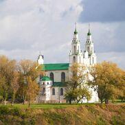 Софийский собор - фото 1