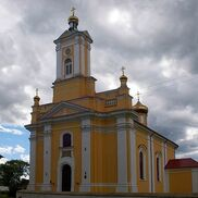 Церковь Петра и Павла - фото 1