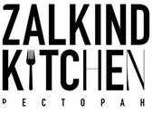 Zalkind Kitchen - фото