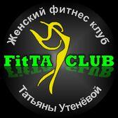 Fittaclub - фото