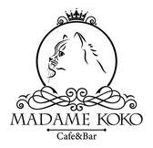 Madame Koko - фото