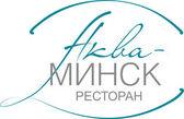 Аква-Минск - фото