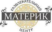 Материк - фото