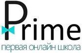 Prime - фото
