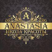 Anastasia - фото