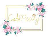 CafePeony - фото