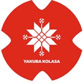 HookahPlace Yakuba Kolasa - фото
