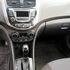 Прокат авто Hyundai Accent (2016 г.в, красный перламутр) - фото 5