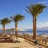 Туристическое агентство VIP TOURS ЕГИПЕТ ИЗ КИЕВА Maritim Jolie Ville Royal Peninsula Hotel 5* - фото 3