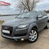 Прокат авто Audi Q7 2012 серый - фото 1
