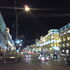 Организация экскурсии Виаполь Экскурсия «Белая Русь: Минск 4 дня» - фото 1