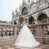 Свадебное платье напрокат Lavender Свадебное платье Alise - фото 3