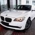 Прокат авто BMW 7 (F01) - фото 1