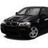 Прокат авто BMW X6 2014 г.в. - фото 1