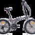 Велосипед AIST Велосипед Compact 1.0 - фото 1