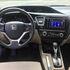 Прокат авто Honda Civic AT - фото 6