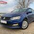 Прокат авто Volkswagen Polo 2017 г.в.  синий - фото 1